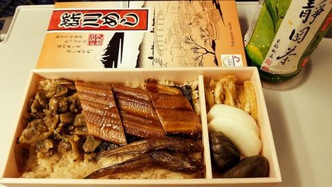 1280px-Fukagawa-Meshi_JR-CP