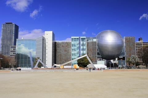1280px-Nagoya_Cty_Science_Museum_02,_Sakae_Naka_Ward_Nagoya_2020