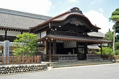 Kawagoejou