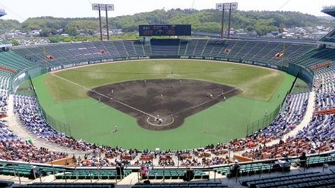 Muscat_stadium_in_April,_2009