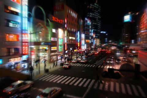 1024px-Sendai_Hapina_Entrance_2007A