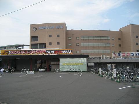 1024px-Kawaguchi_auto1