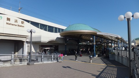 Maihama_Station_20120219-2