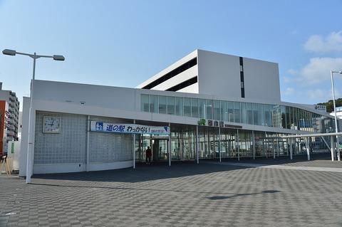 1280px-JR_Wakkanai_Station_(KITAKARA)_in_Hokkaido,Japan