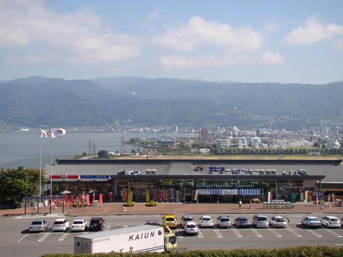 SuwakoSA-nobori