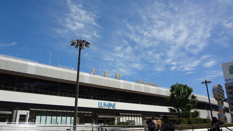 JRE_Omiya_Station_West_Exit_2014