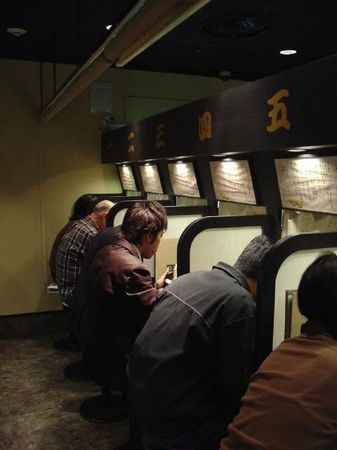Hakata_Ramen_shop_inside_by_EverJean_in_Fukuoka