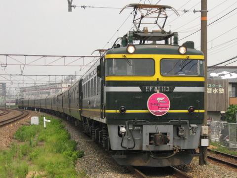 WestJapanRailwayCompanyTypeEF81-1