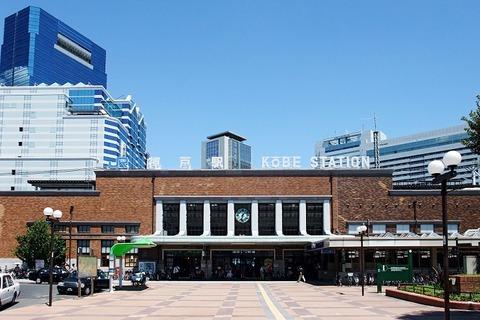 Kobe_Station01bs5s3750