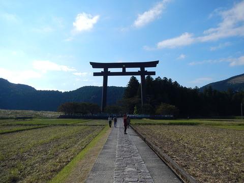 1280px-Kumano_Kodo_Dainichigoe_World_heritage01
