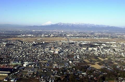 1280px-NAF_Atsugi_near_Ayase