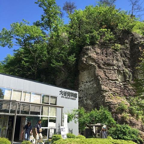 Oya_History_Museum_entrance_2016-05-12
