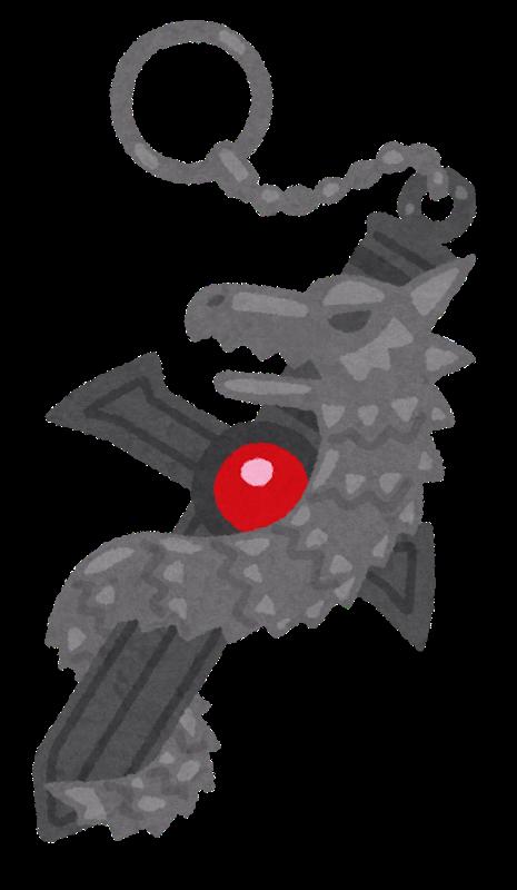 toy_keyholder_dragon_silver