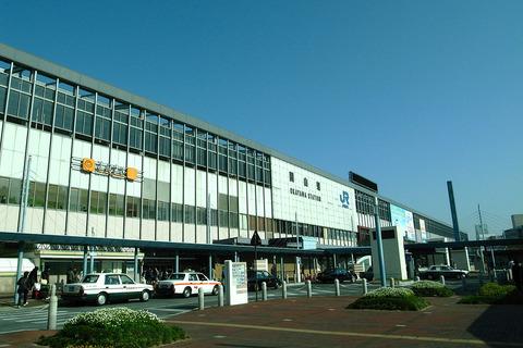 1024px-Okayama_station_east