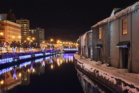 Otaru_Canal_Night