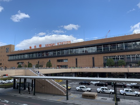 1280px-Sendai_Station_west_entrance_2020