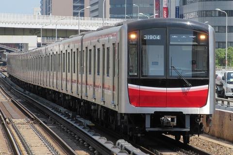 1024px-Osaka_Subway_31904_at_Nishinakajima-Minamigata_Station