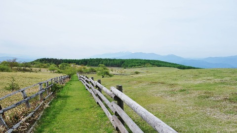 1280px-Mount_Takabocchi