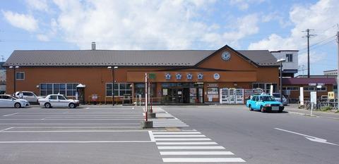 1920px-Goryokaku_Station_building
