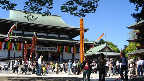 Naritasan-Shinshoji-Temple-2008