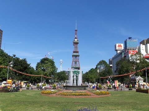 1024px-Odori_Park_Sapporo