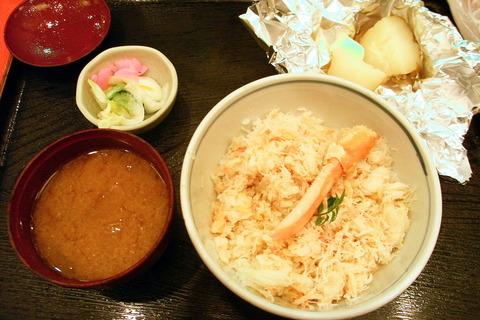 1024px-Kani_meshi