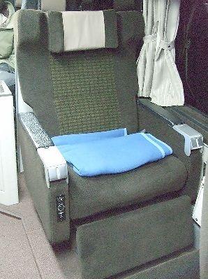 Nishitetsu_bus_0001_Premium_seat