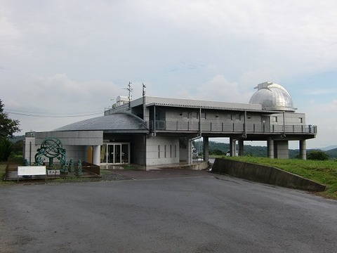 Bisei_Astronomical_Observatory