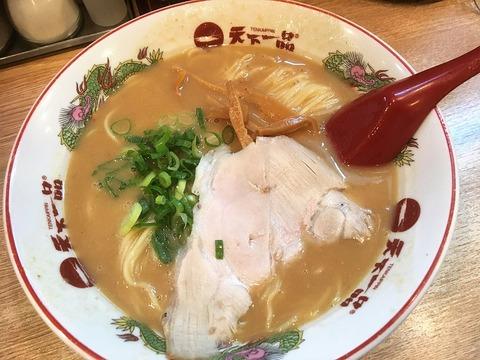"1024px-Ramen""TENKAIPPIN__JAPAN"