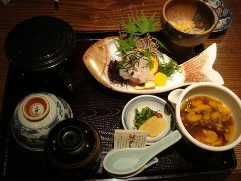 Taimeshi_at_Nanyo
