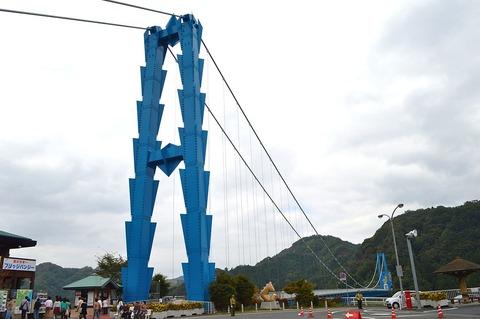 1024px-Ryujin_Bridge_zenkei