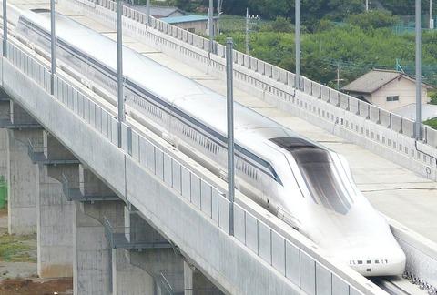 1024px-JR_Central_SCMaglev_L0_Series_Shinkansen_201408081006