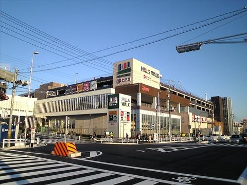 1024px-HILL'S_WALK_Tokushige_Gardens