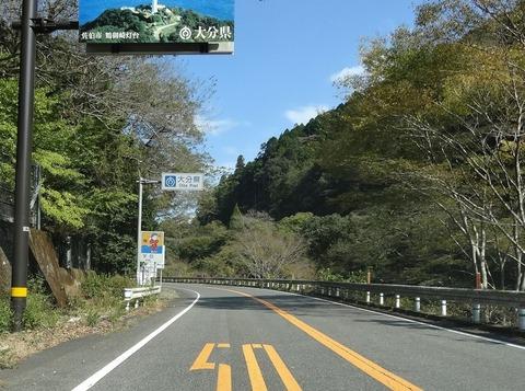 1024px-Route_10_Ume_Sotaro_01