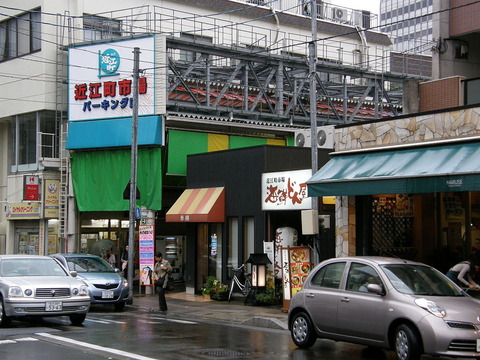 1024px-Omicho-ichiba_近江町市場_A091018