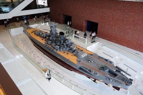 Model_battle-ship_yamato