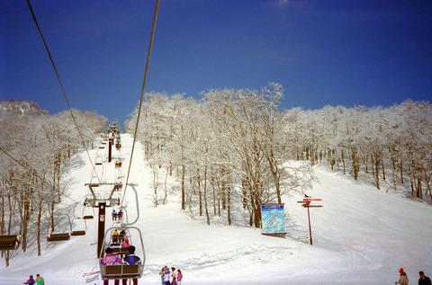 1024px-Akakura_Onsen_Ski_Area