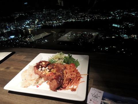 1280px-Nagasaki_style_Toruko_rice