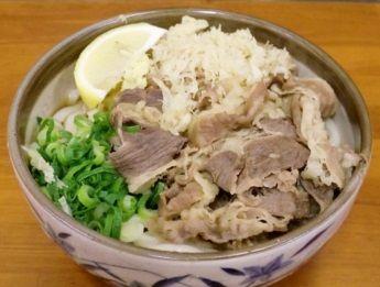 itemkago_80