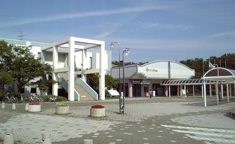 Niigata_city_aquarium