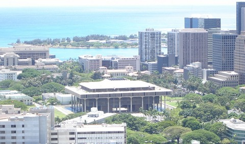 Hawaii_State_Capitol