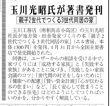 建設福島090213-17