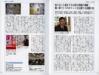 ヒットの予感!2010記事