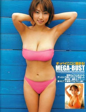 megumi 画像 (5)