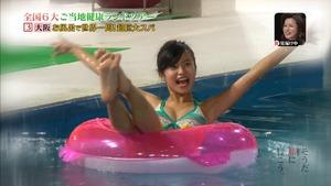 小島瑠璃子 (64)