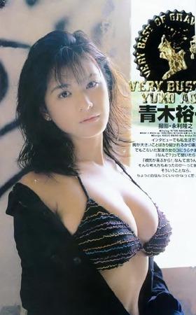 aokiyouko (20)