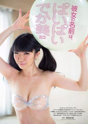 ぱいぱいでか美 画像 (7)