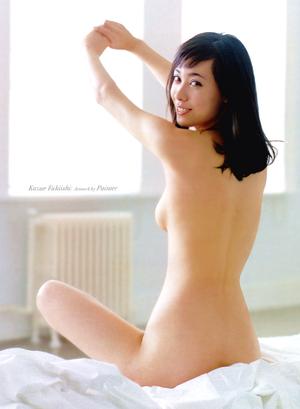 fukiishi (1)