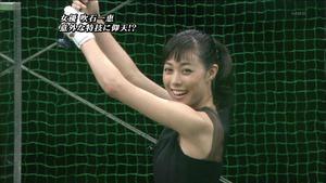 fukiishi (43)