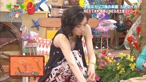 fukiishi (47)